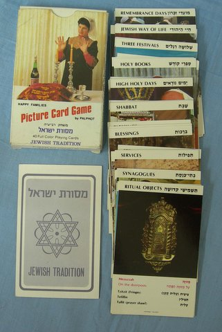 old israeli card game